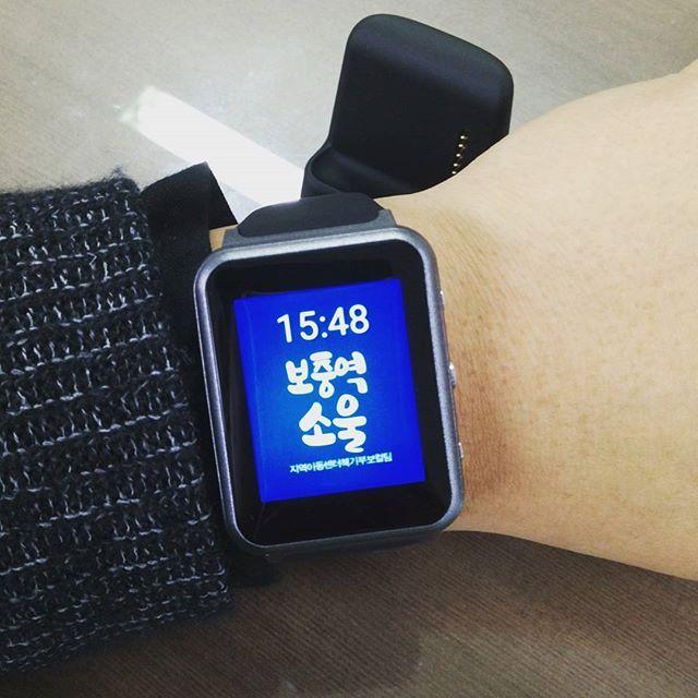 Pinned from Instagram @res4soul at 2016/03/22 16:43:47 루나워치속에 들어간 보충역소울  #루나워치 #루나 #luna #lunawatch #루나와치 #skt #sk #설현 #웨어러블 #wearabletech #smartwatch