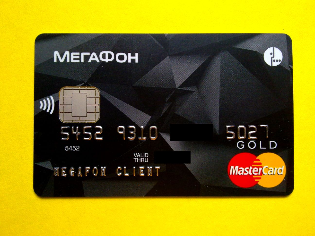 Russia Black Mastercard (Gold), paypass Предметы для
