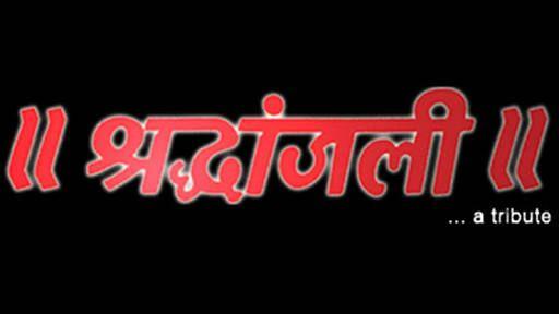 shradhanjali quotes in hindi - Google Search | Download ...