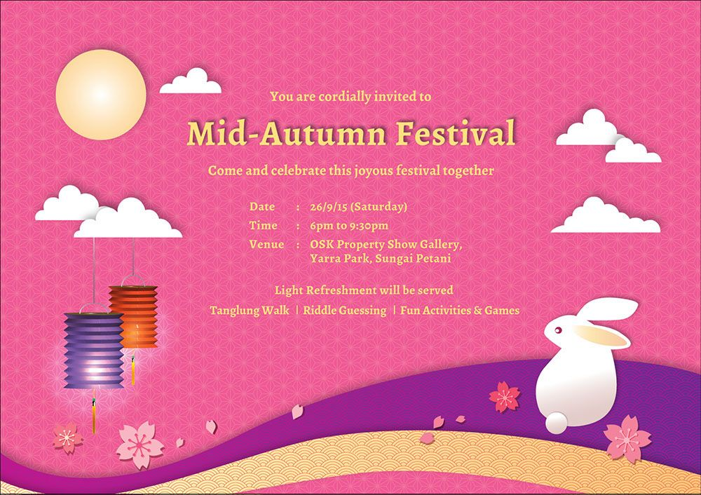 Mooncake Festival Invitation Card Design Mid Autumn Festival Fall Festival Mid Autumn