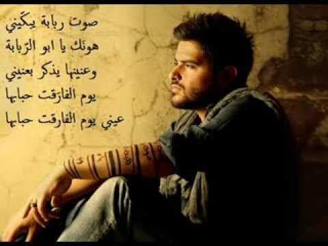 Nassif Zeytoun Sawt Rbaba Lyrics ناصيف زيتون صوت ربابة مع الكلمات Youtube Music Videos Movie Posters
