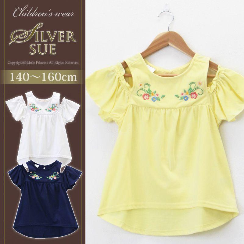 772b4c9639288 子供服 オフショルダー カットソー 半袖 夏。子供服 女の子 トップス Tシャツ 140 150