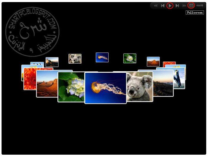 موقع شرح للكمبيوتر والإنترنت Design Art