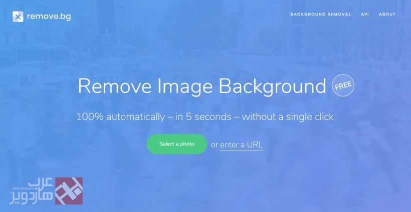 الصفحة غير متاحه How To Remove Backgrounds Free Apl