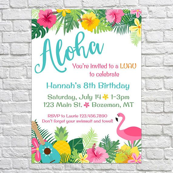 Luau Birthday Invites Aloha Pineapple Invitations Summer Birthday