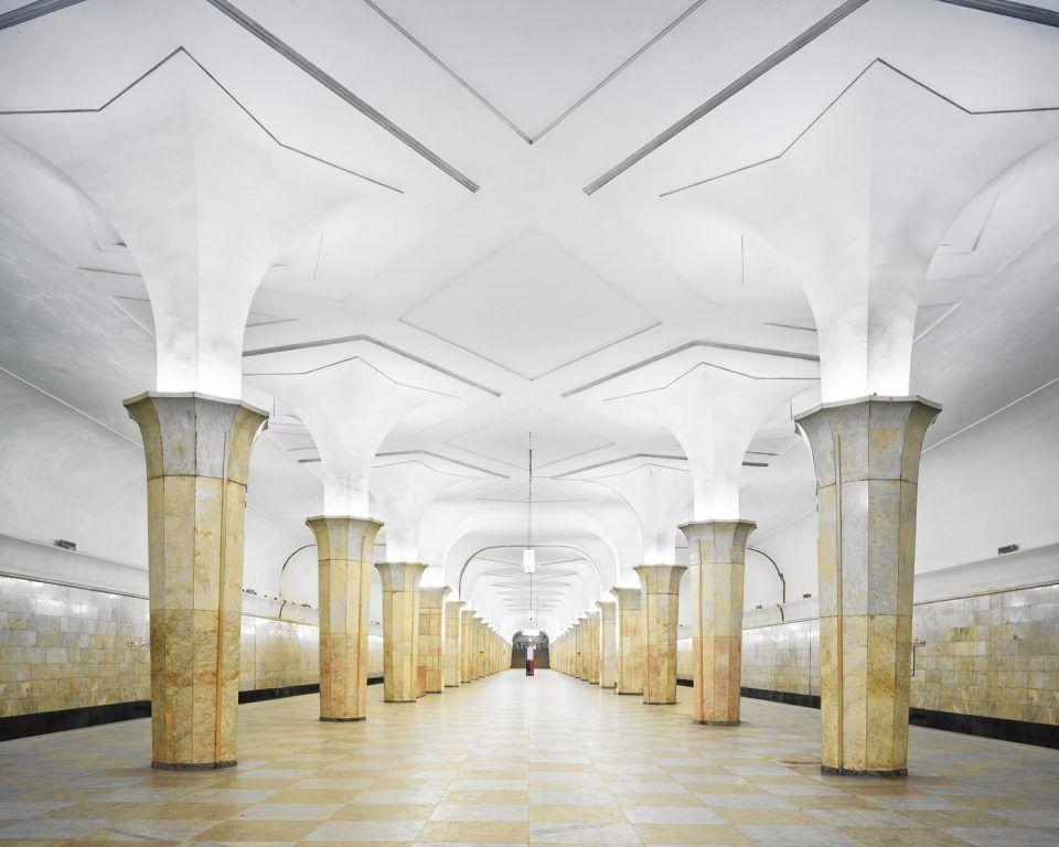 Открытка метро кропоткинская