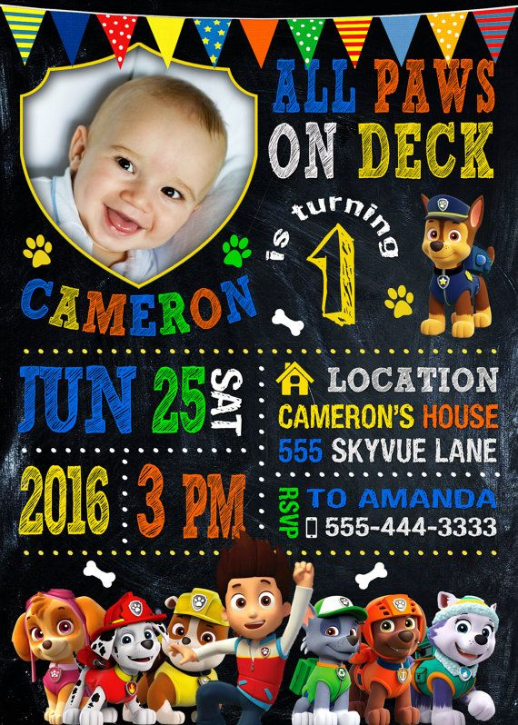 Paw Patrol Invitation Birthday Party By VitaPrintable