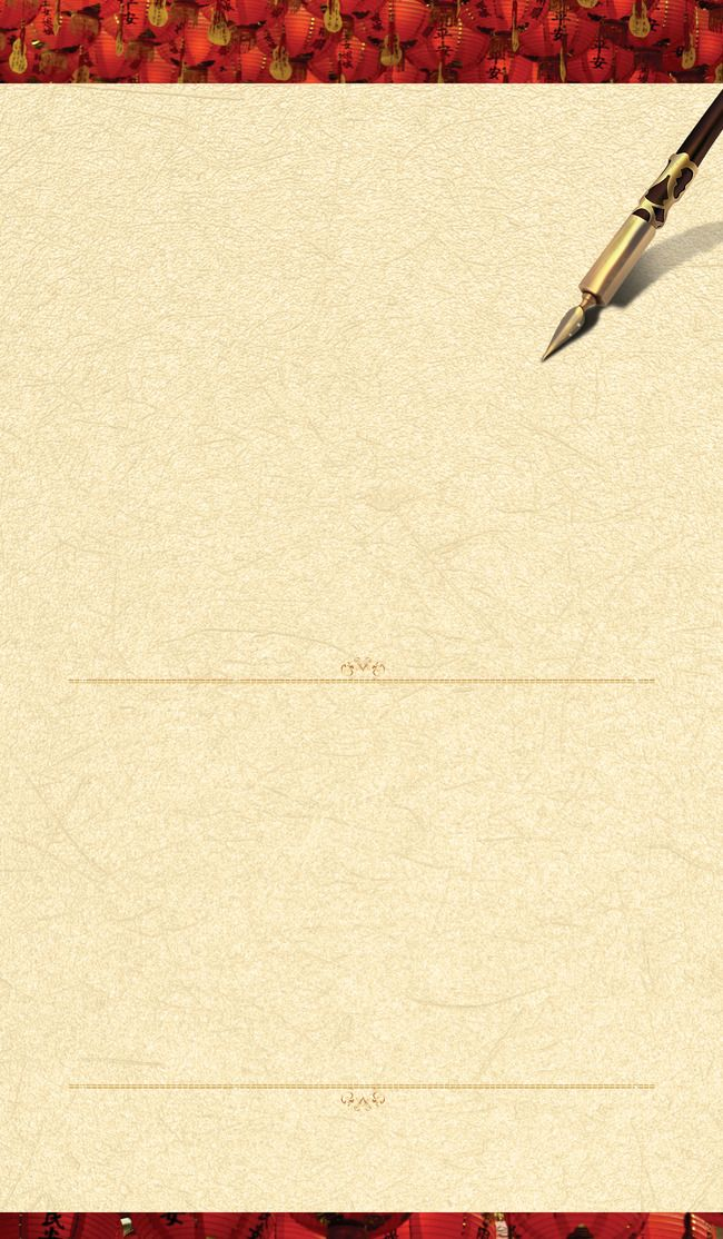 Pen Writing Texture Pattern Texture Background Paper Background Design White Background Wallpaper Old Paper Background Best background images for writing