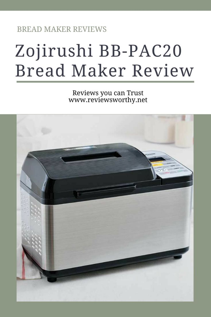 If you are a looking for a bread machine that has great ...