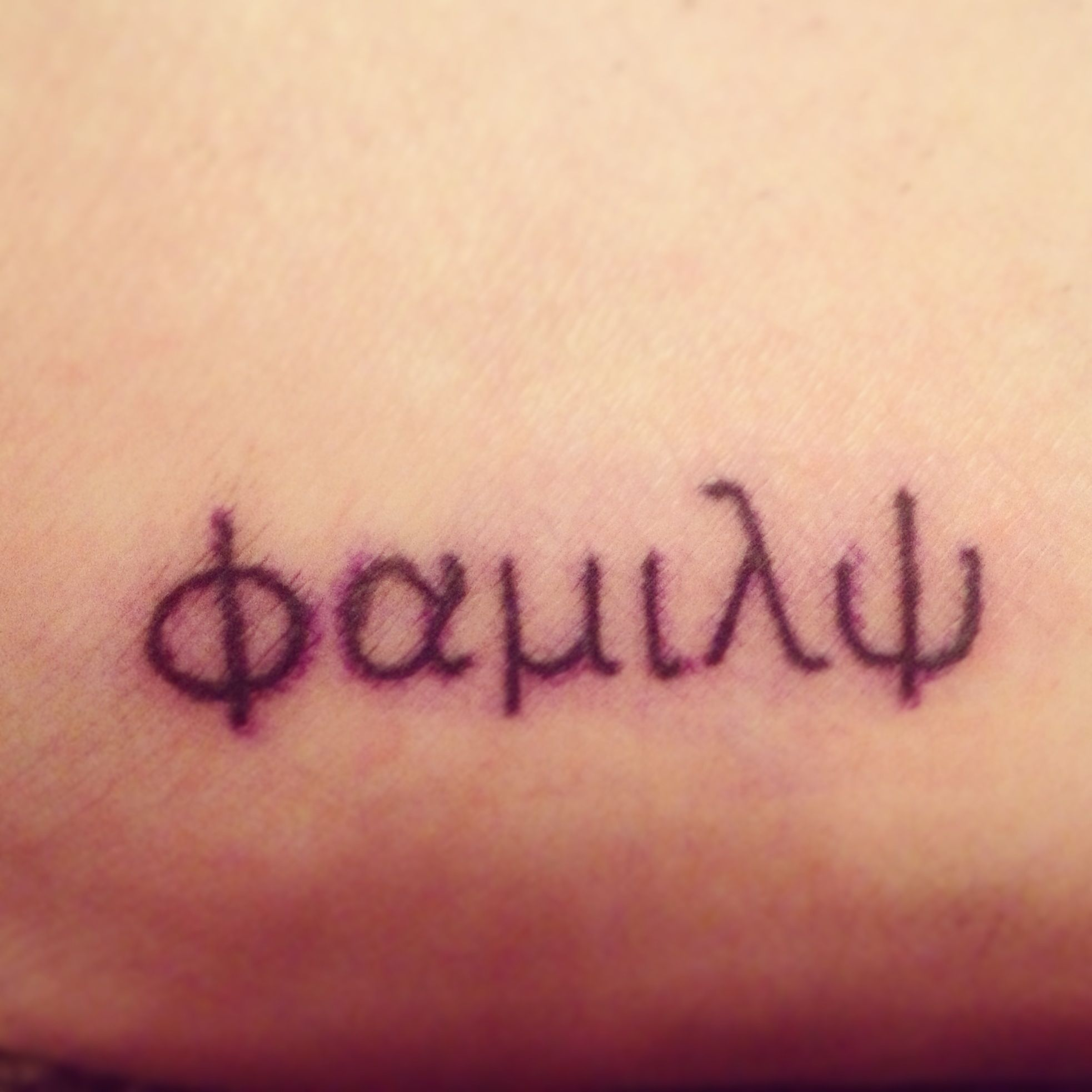 My Tattoo :) 'family' In Greek Letters