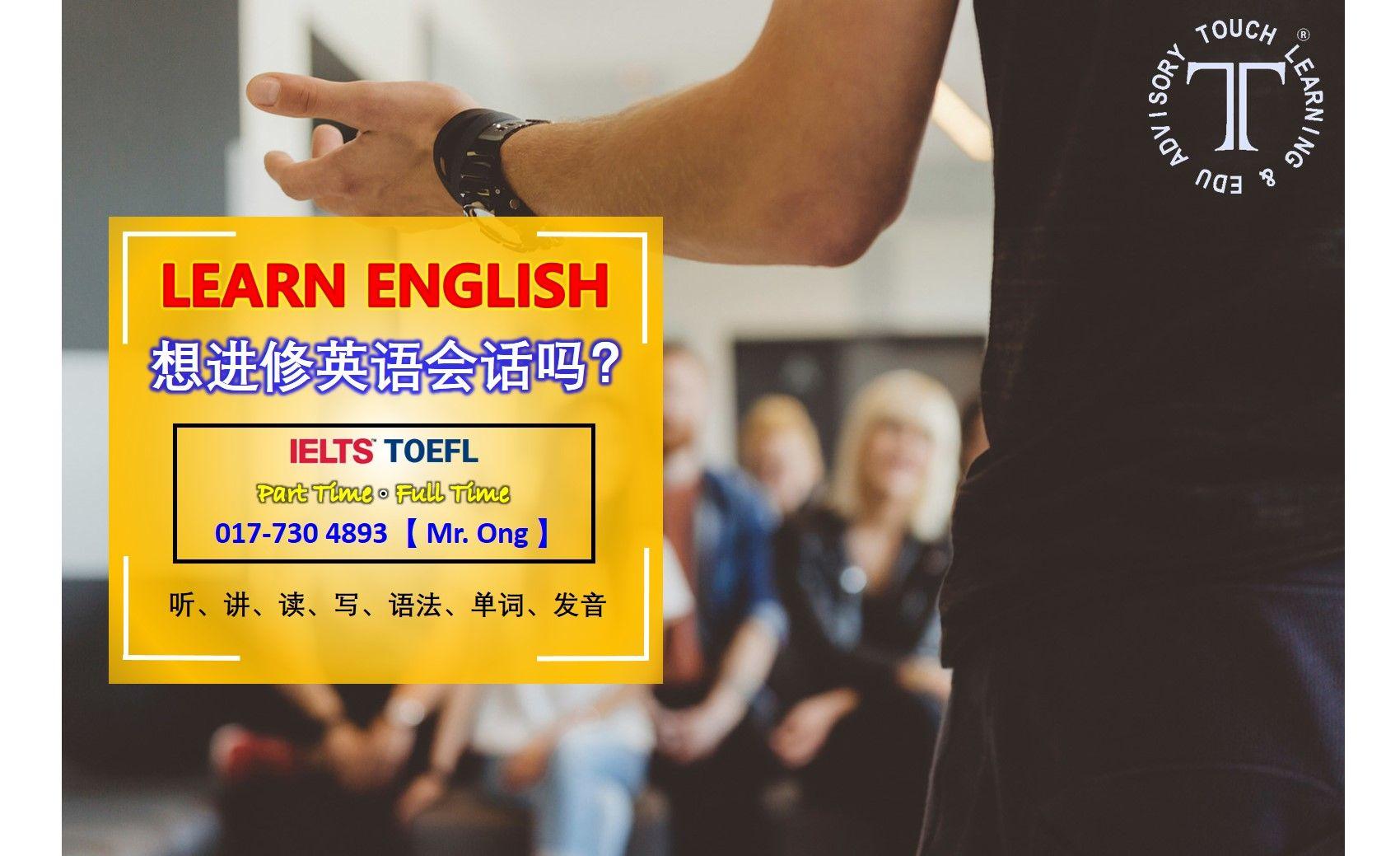 了解 英語   「了解」英文怎麼說? 9個方式來表達「我了解你的意思」