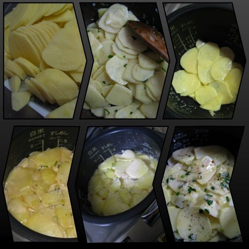 Scalloped Potatoes in a Rice Cooker #ricecookermeals