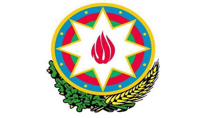 Mərkəzi Dovlət Orqani Rəhbərlərinin Oktyabr Ayi Ucun Qəbul Cədvəli Novator Az Symbols Peace Symbol Art
