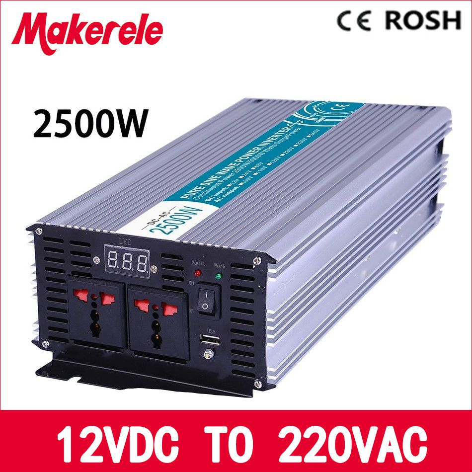 MKP2500-122 power inverter 2500w pure sine inverter 12v to