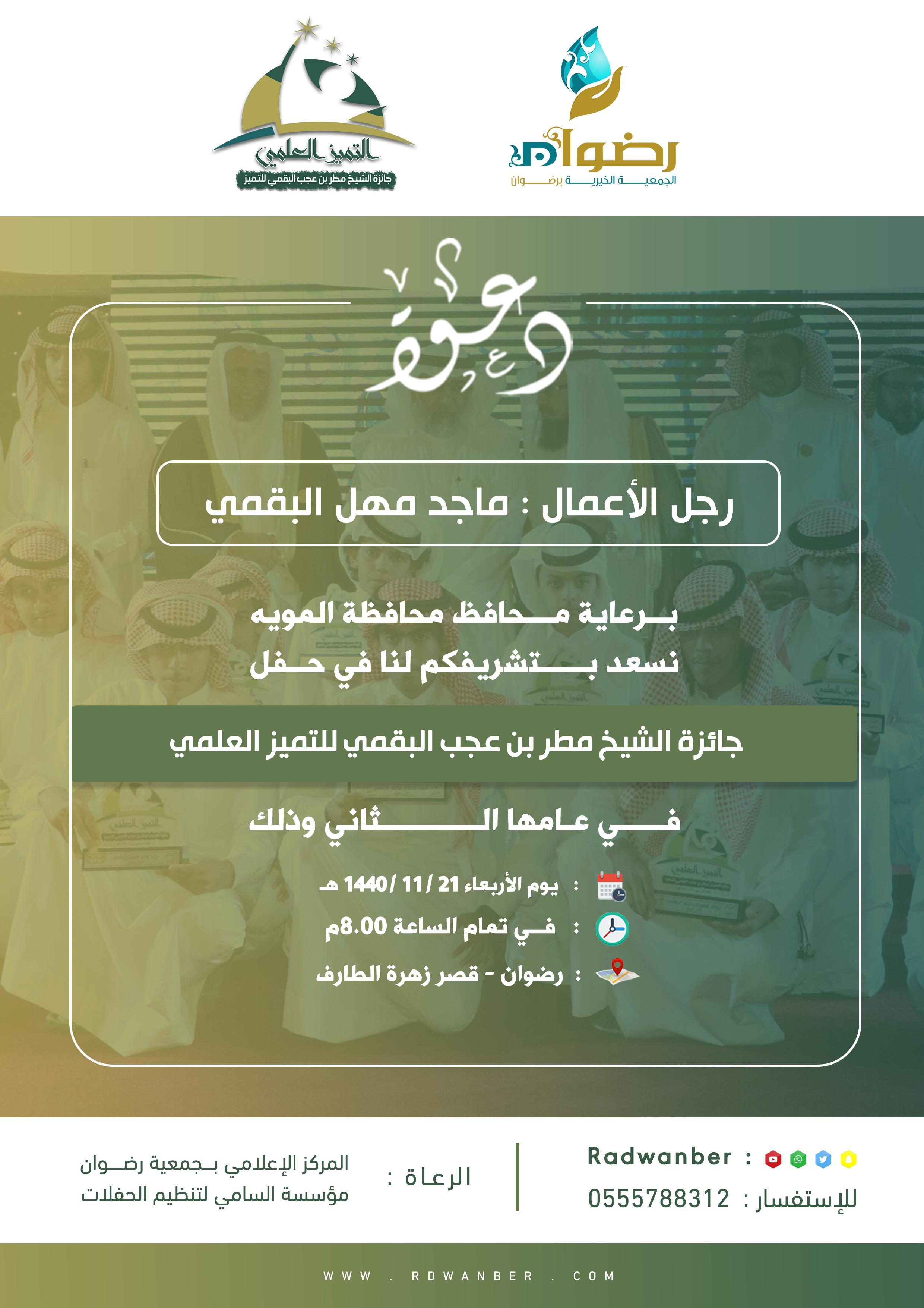 دعوة عيد ميلاد قلعة على التلة مجانية للتخصيص وطباعة أو مشاركة عبر الإنترنت رسم توضيحي للأميرة على طريق المؤدية إلى القلعة على التلة كي Eid Milad Birthday Eid