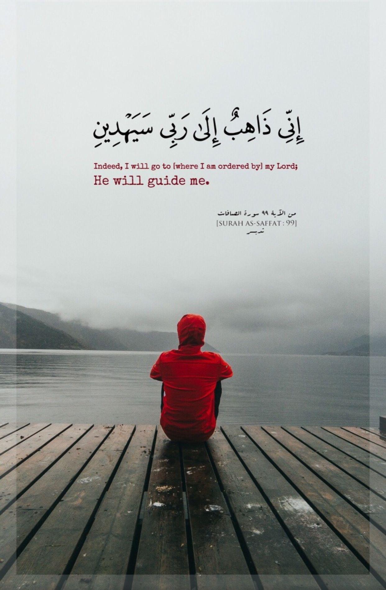 Inshalah Ameen Beautiful Quran Quotes Beautiful Islamic Quotes Quran Verses