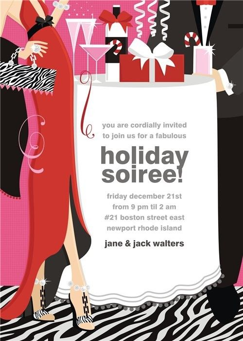 1cd24f689a57 Soiree Style Invitation  holiday  cocktail  party  corporate  business
