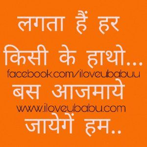 Pin On Find Best Hindi Shayari Collection Whatsapp Statusdp
