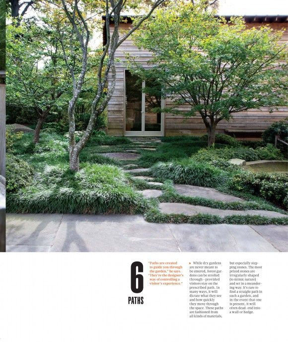 Blum Garden, Irvington, NY - entrance garden; asymmetrical, stone, green foliage, dappled and tranquil, by Marc Peter Keane