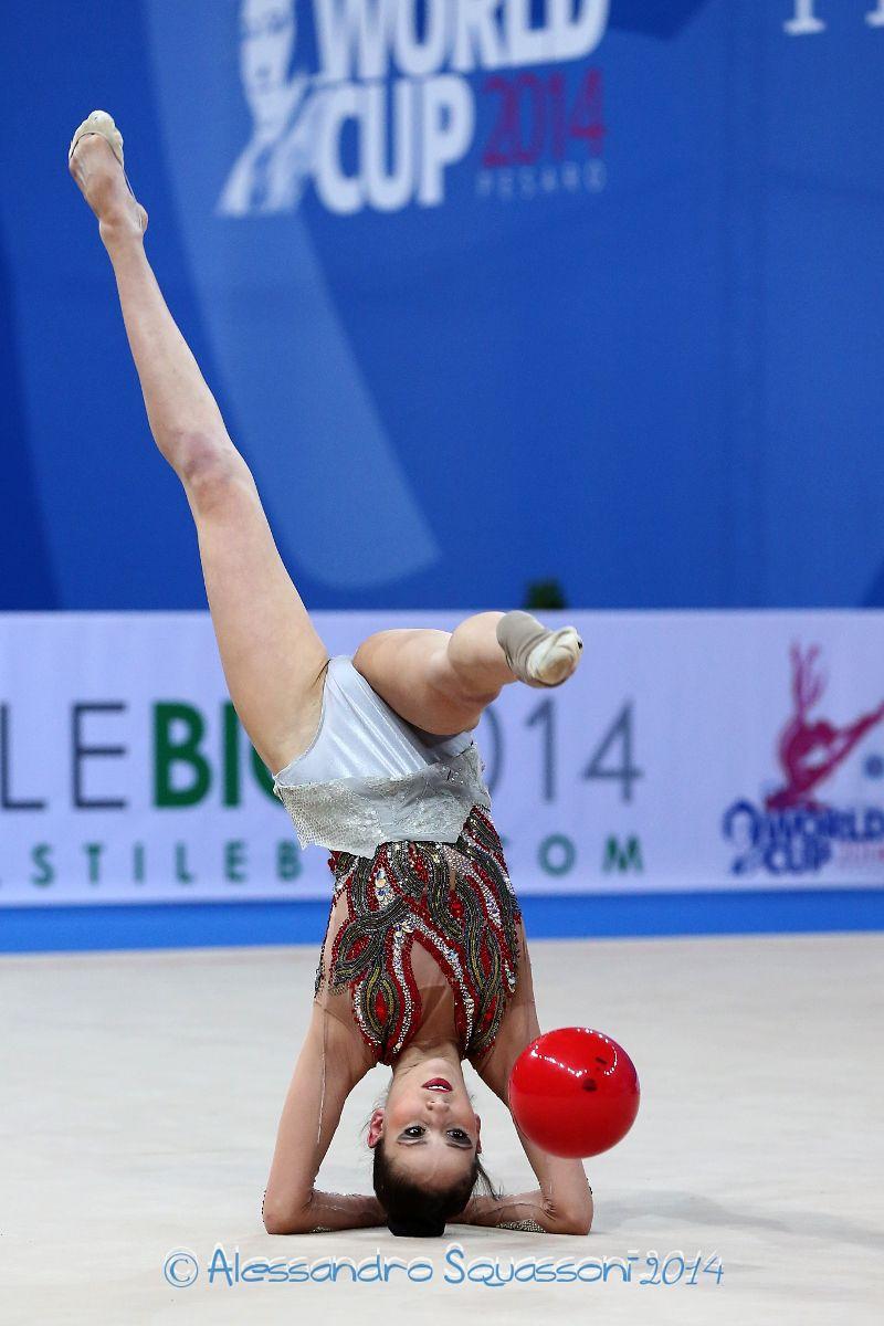 Neviana Vladinova of Bulgaria in a Rhythmic Gymnastics