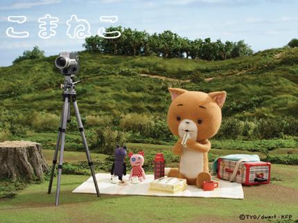 Komaneko -blog about cute stuff