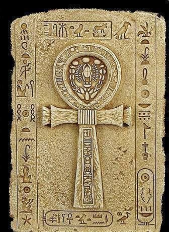Horus Ankh Drawing by Kenal Louis  |Ankh Eygpt Art