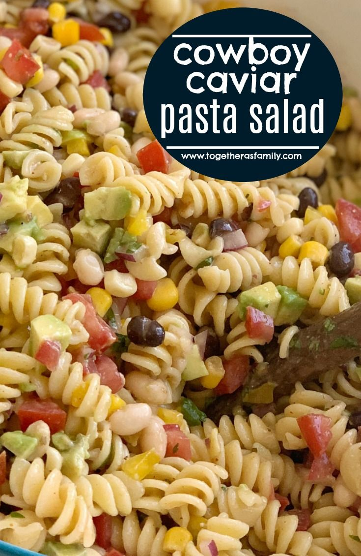 Cowboy Caviar Pasta Salad | Pasta Salad Recipe | Cowboy Caviar | Everyone's favorite Cowboy Caviar dip made into an easy Pasta Salad. Tender spiral pasta noodles, corn, sweet bell peppers, diced tomatoes, red onion, cilantro, avocado covered in Italian dressing and seasonings. #pastasalads #sidedishrecipe #cowboycaviar #summerrecipes #recipeoftheday #pastasaladrecipe #cowboycaviar