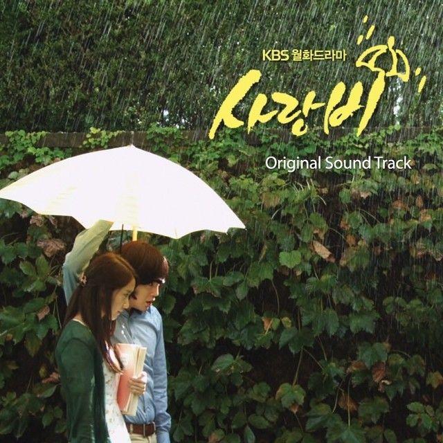 Resultado de imagem para love rain soundtrack