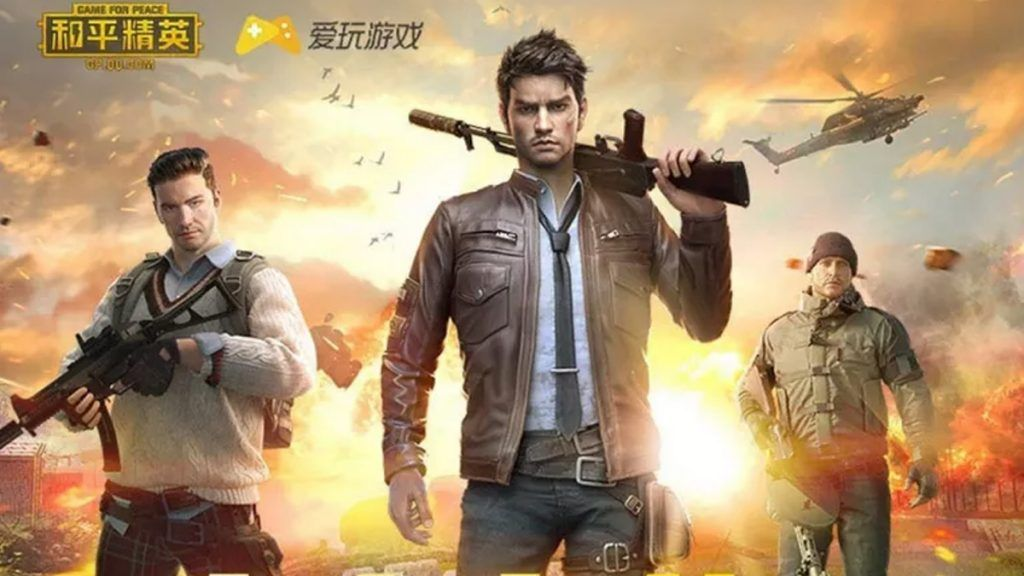 Game for Peace is the new name of the Chinese version of