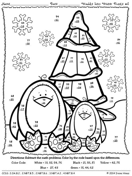 Math Waddle Into Winter Penguin Math Printables Color By The Code Puzzles Math Printables Christmas Math Worksheets Math Coloring