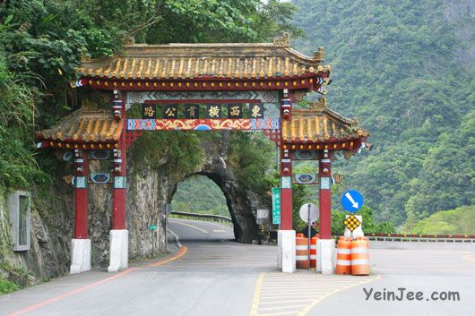 Entering Park, travel-taiwan-taroko-002.jpg 530×353 pixels