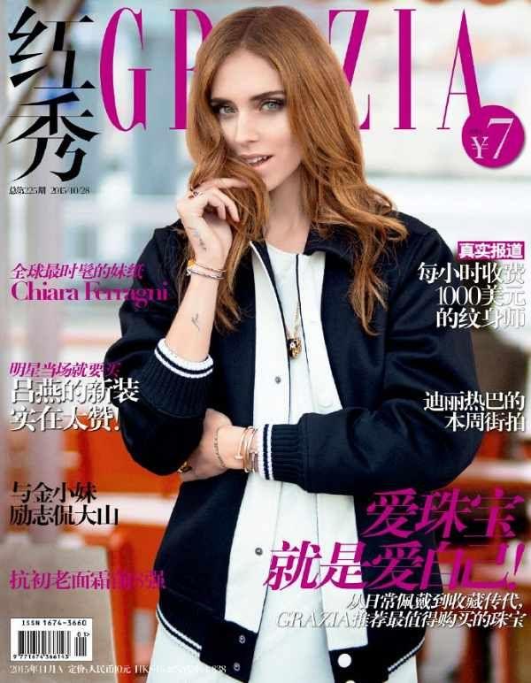 Grazia China Cover – October 2015