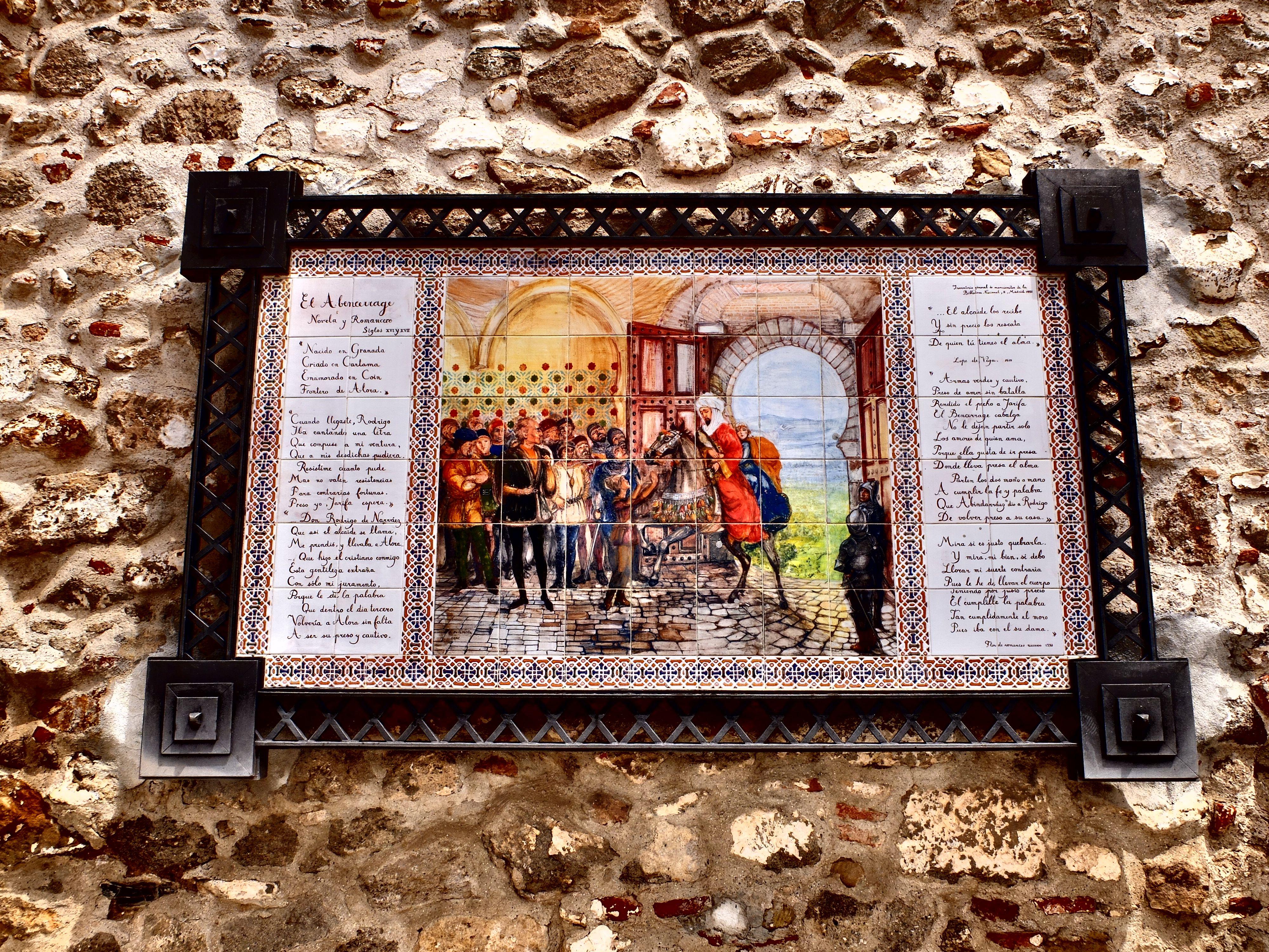 Alcazaba. Mosaico en fachada