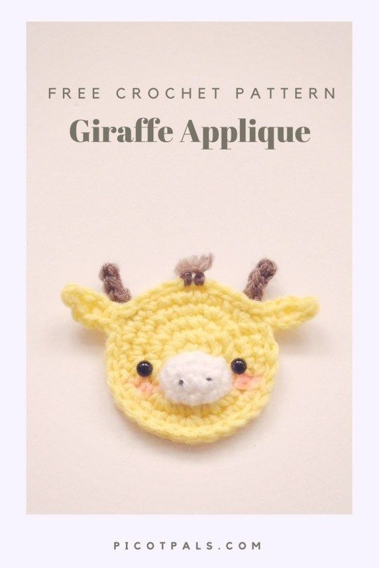 Free Giraffe Applique Crochet Pattern #crochetapplique