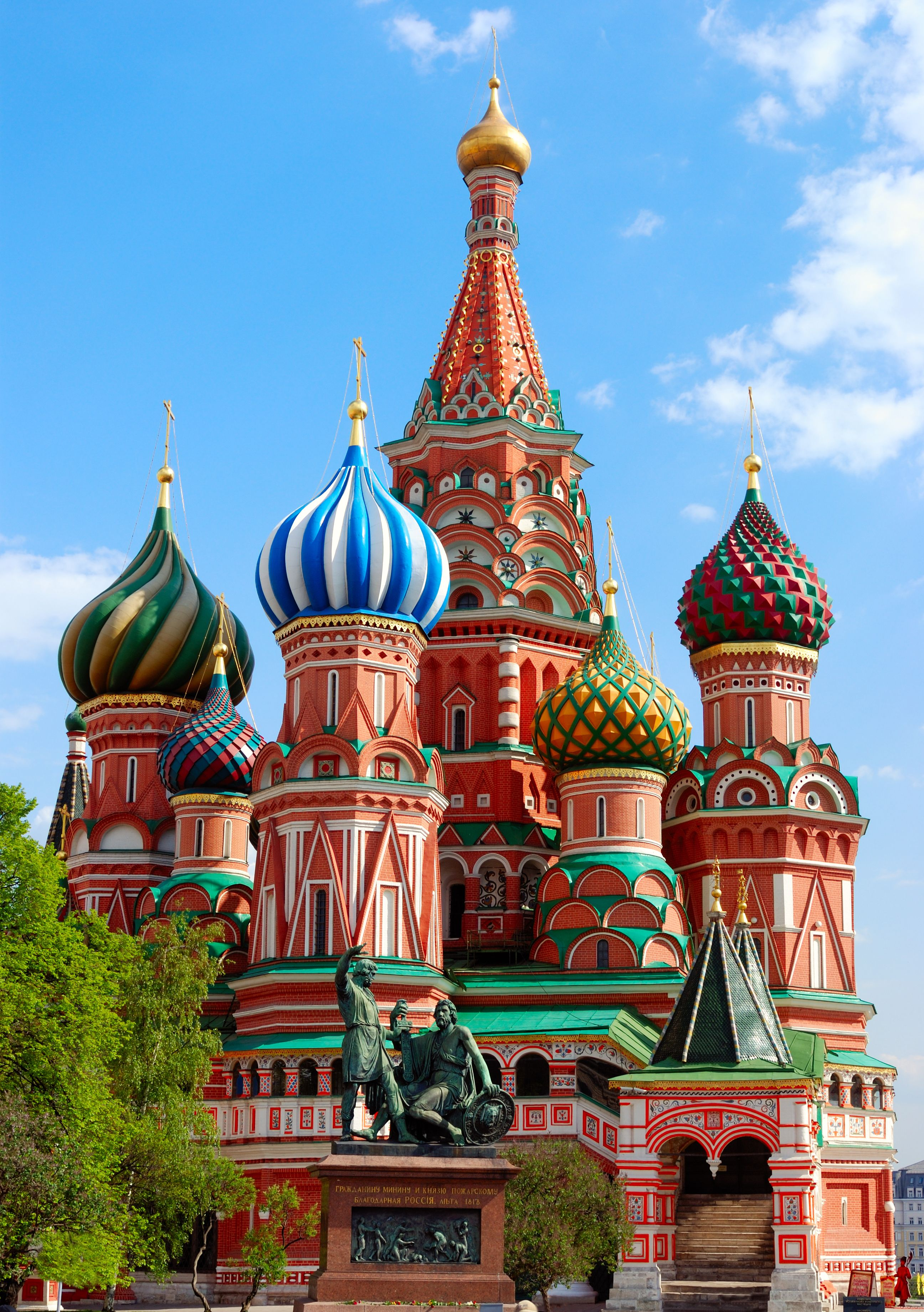 News Latest Tech News Rumours Trusted Reviews Cathedral St Basils Cathedral St Basil S Cathedral
