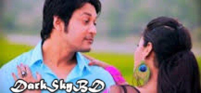 Amar Dui Chokhe Bhul Jodi Hoi 2015 Full Hd Bangla Music Video Songs Music Video Song Music Videos Songs