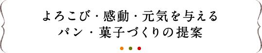 http://www.kyoto-matai.com/