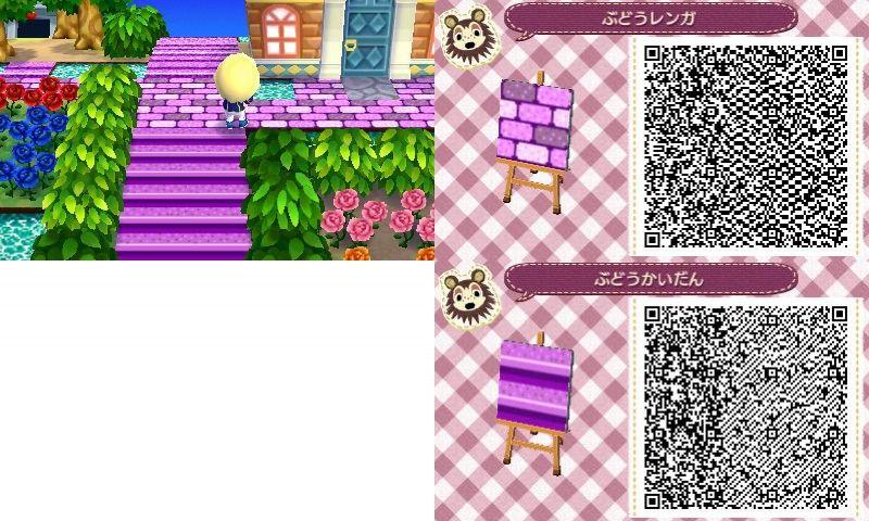 Animal Crossing New Leaf Purple Stone Path QR Code