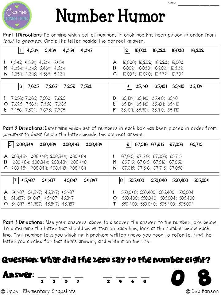 FREE Ordering Numbers worksheet that includes a joke! This is just 1 ...