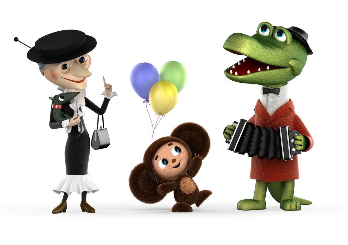 Спокойной ночи, картинки с крокодилом геной из мультфильма