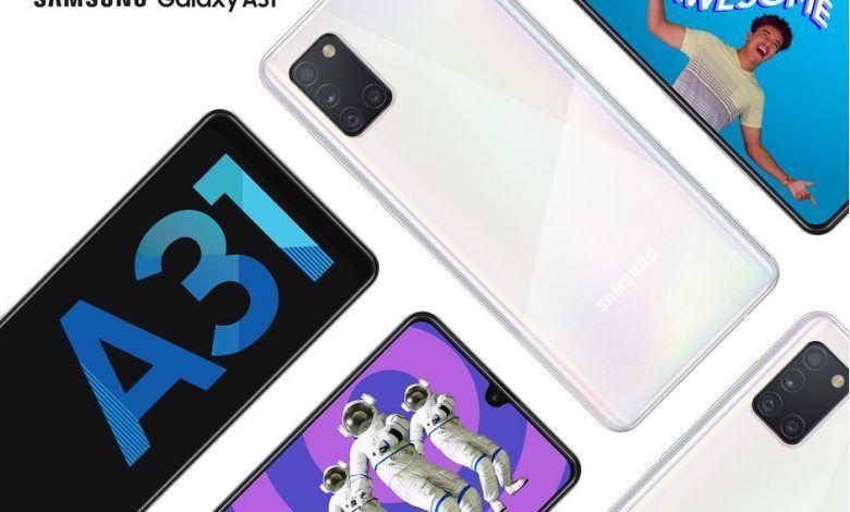 الإعلان عن جوال Samsung Galaxy A31 مع أربع كاميرات خلفية Samsung Galaxy Samsung New Samsung Galaxy
