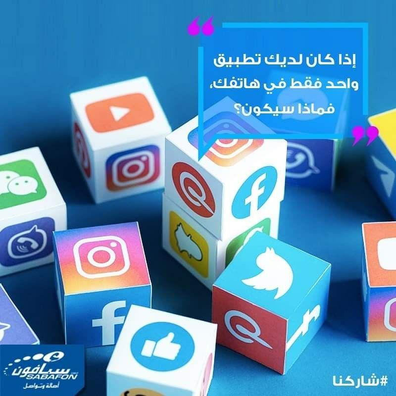 Pin On Social
