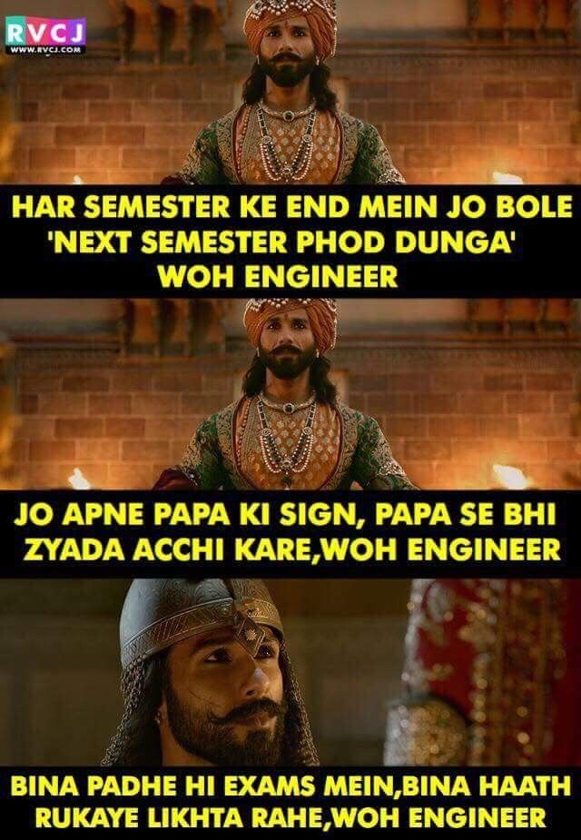 Engineer Ki Kahani Engineering Humor Fun Quotes Funny Funny
