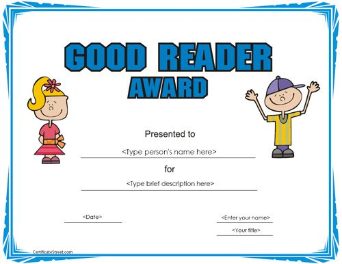 Free Certificates Reading Certificates Good Readers Education Certificate