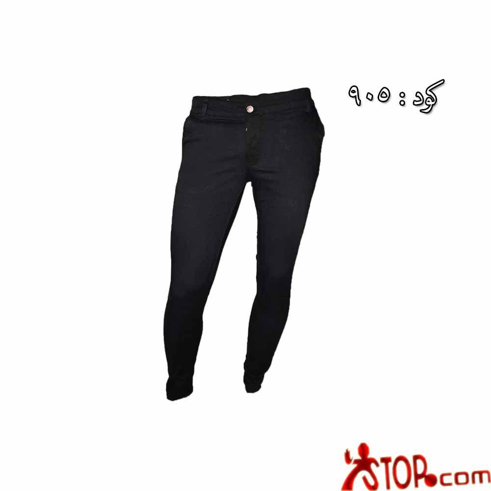 بنطلون جينز رجالى اسود سادة فى الاسكندرية متجر ستوب للملابس الرجالى Black Jeans Clothes Jeans