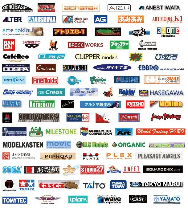 Japanese Brands Logo Google Search Tнє L 神 Tнє