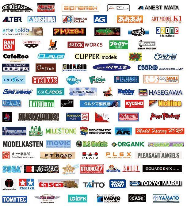 japanese brands logo Google Search Advertising logo