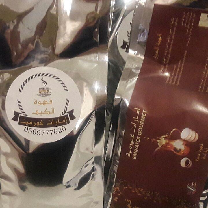 Gahwat Althoog16 On Instagram اجود أنواع القهوة العربية بالخلطة الامارتية والسعودية والتوصيل لكافة مناطق الدولة Uae Gourmet Takeout Container Container