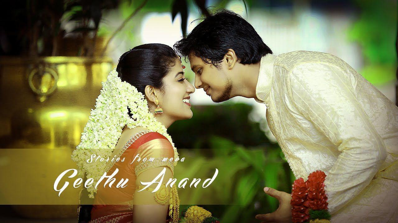Geethu Anand Kerala Wedding Video A Superb Kerala Wedding Video Of