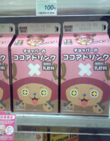 it's chopper's cocoa drink